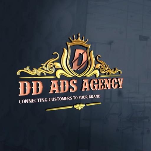 DD ADS APP